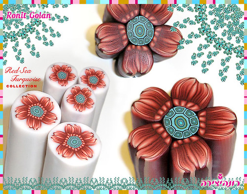 Turquoise & Brown Flower Cane