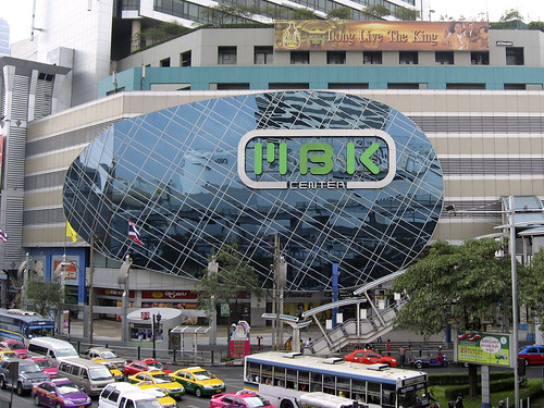 Home of counterfeit goods, MBK Center - Bangkok