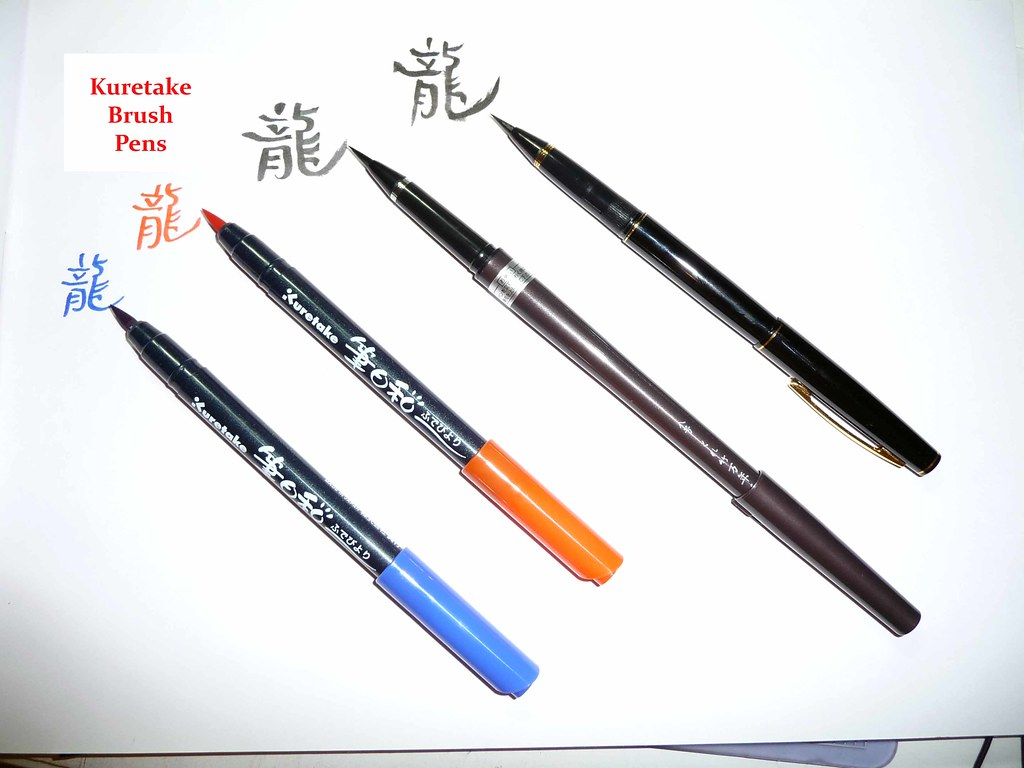 kuretake brush pen how to use