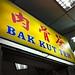 Bak Kut Teh―肉骨茶