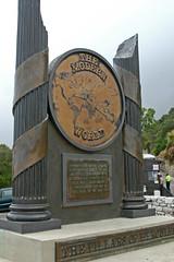 Rock Trip 021 - Pillar of Hercules