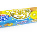 Hichew Golden Kiwi