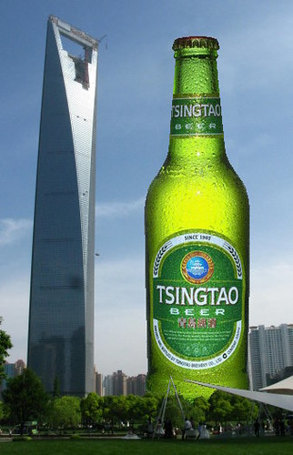 Shanghai World Financial Trade Centre