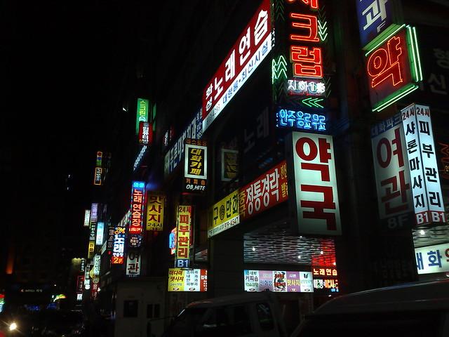 Ilsan by night