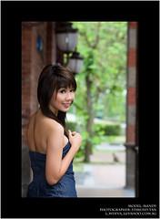 Mandy Lek