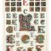 004-Letra E-Owen Jones Alphabet 1864- Copyright © 2010 Panteek.  All Rights Reserved