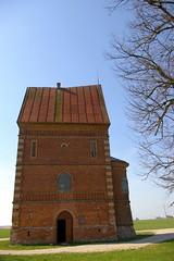 Labūnavos dvaro bokštas iš ŠR