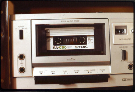 Old tape deck