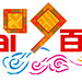 Baidu New Years 2009 Logo