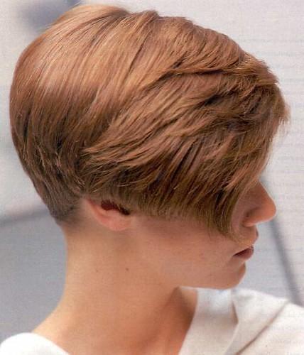 Pissschlampen Brandi,,teach Shaved bob haircut
