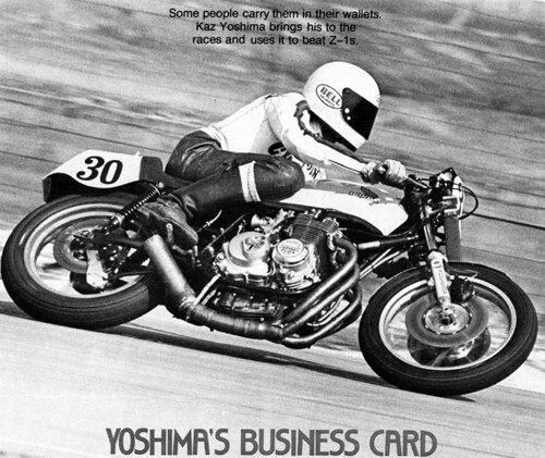 Yoshima CB400F by dclarson