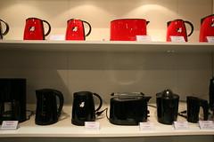 Consumer Electronics Kitchen Appliances London Solidworks