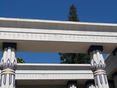 Carvings on Archway of Rosicrucian Egyptian Museum and Planetarium San Jose