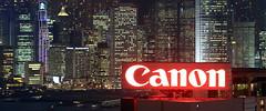 Canon Panorama