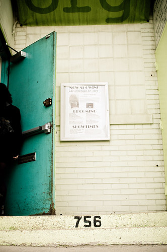 Intuit Entrance