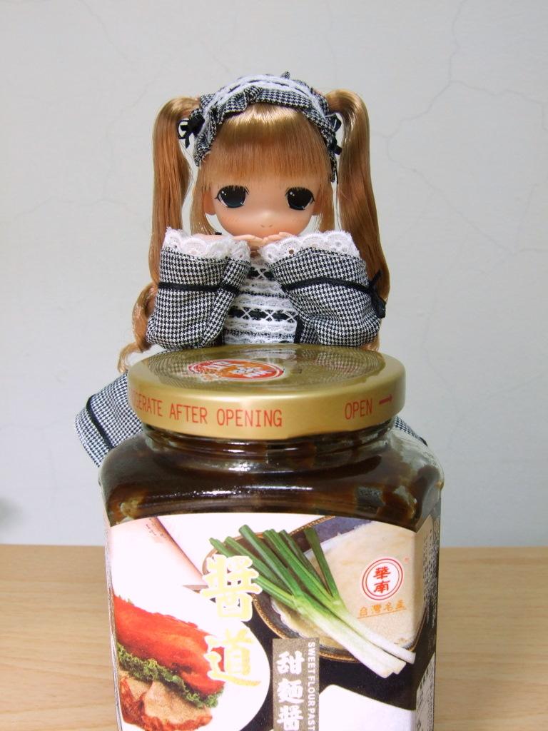 娃娃VS甜麵醬05(決定版)