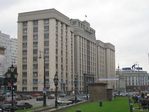 Gebäude der Staatsduma in Moskau: demnächst Neuwahlen?