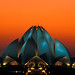 Baha'i Lotus Temple New Delhi India