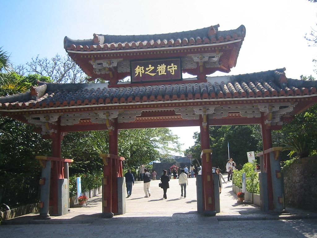 Shuri Castle Park, Okinawa
