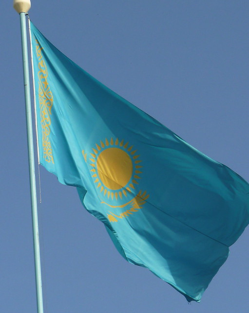 Header of Kazakhstan