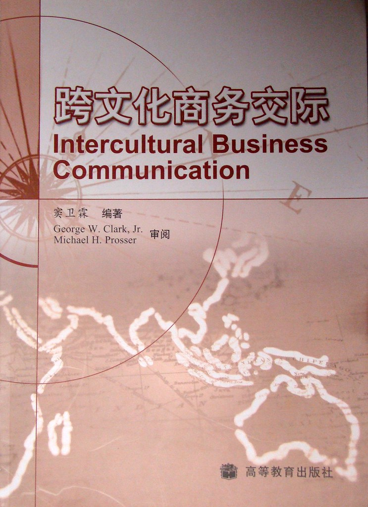 Intercultural Business Communication or (文化间的营业通讯