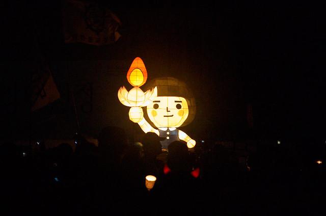 Candlegirl Float