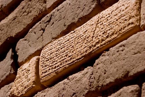 brick iran historic shush shushtar choqazanbil choghazanbil choghzanbil gettyimagesmiddleeast