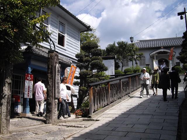 Taisho-mura