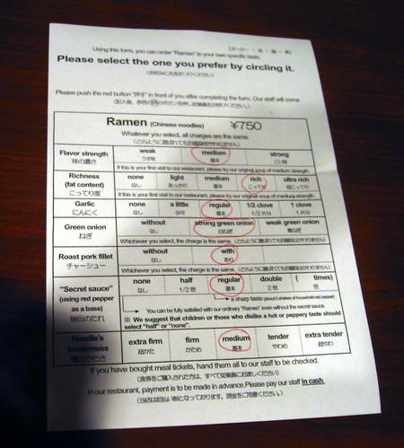 Ramen preference sheet