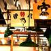 Tsukiji (lonja de pescado)