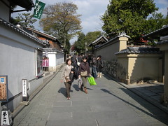 Kyoto Nene no Michi