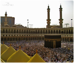 landmark, mecca, mosque, place of worship,