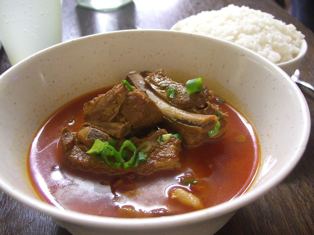 sichuan braised pork cheeks recipes dishmaps sichuan braised pork ...
