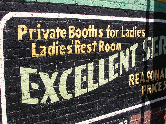 private booths for ladies
