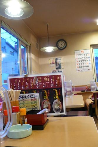 Diner in Hakodate