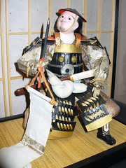 Japanese Dolls Warrior 2