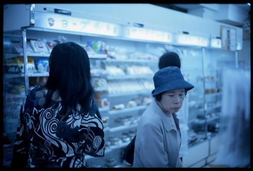 Photo:お祖母さん By:gullevek
