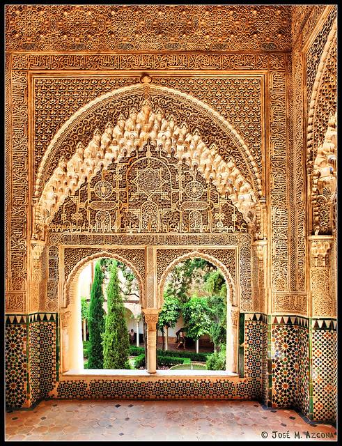 Granada mirador de daraxa 1354 1359 desde la sala de for Sala mirador