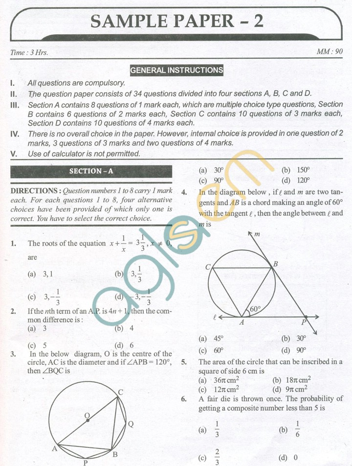 CBSE Solved Sample Papers for Class 10 Maths SA2 - Set B