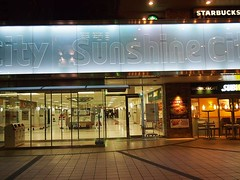 Sunshine-City Entrance