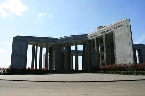 BASTOGNE : Mémorial du Mardasson