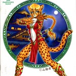 Cover to Furrlough #131 by Yamaneko-ya, published by Radio Comix, 2003 - furrlough-131