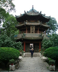 Mosque in Xi'an's Muslim quarter