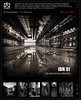 IDN01 - The Industrial Decay Network (Promo Flyer) by sigma.