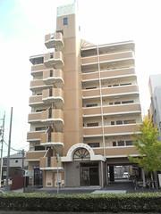 Naka Otai Street Scene