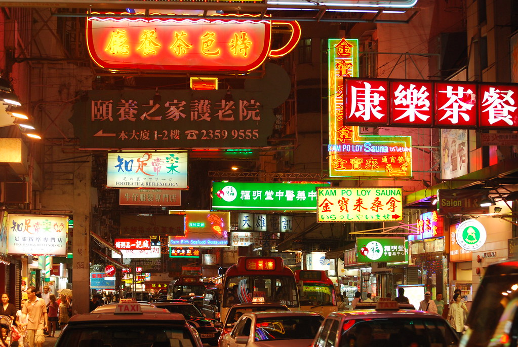 Neon fantasy night life, Temple Street Night Market, Nathan Road, Woosung Street, Jordan Road, Kowloon, Hong Kong