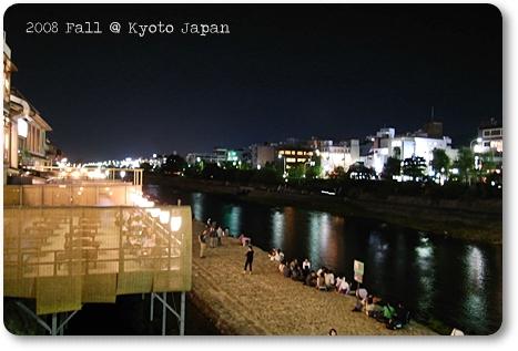 20080922_2008kyoto_1978.jpg f