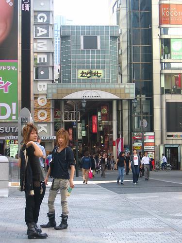Oniikei in Dotombori, Osaka
