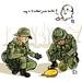 Why is it called a Jackknife? by Xin Li 88