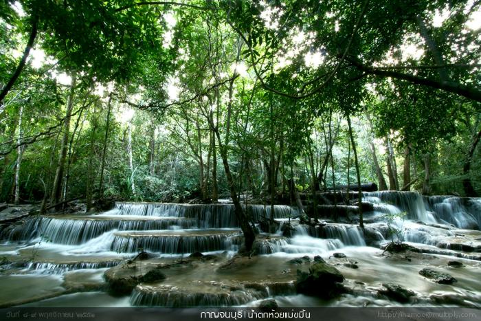 Huay Mea Ka Min waterfalll [Thailand]